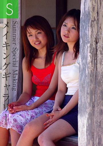 夏祭り2002メイキング