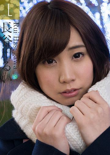 長谷川るい(DVD)