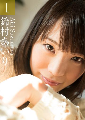 鈴村あいり(DVD)