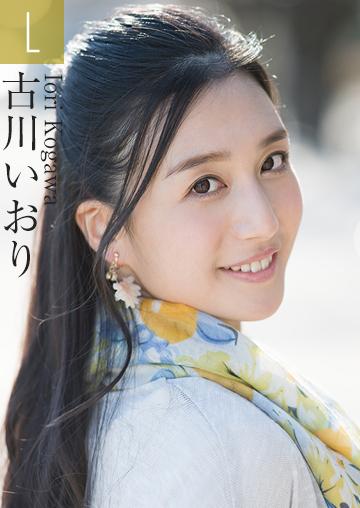 古川いおり(DVD)