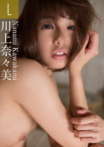 川上奈々美(DVD)